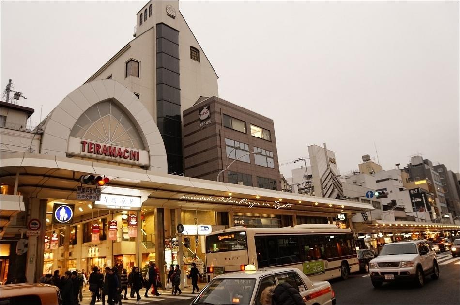 2新京極寺町通