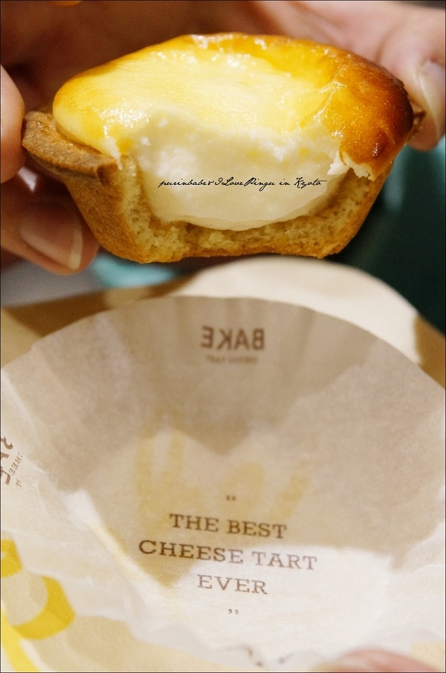 9Bake Cheese cake原味斷面