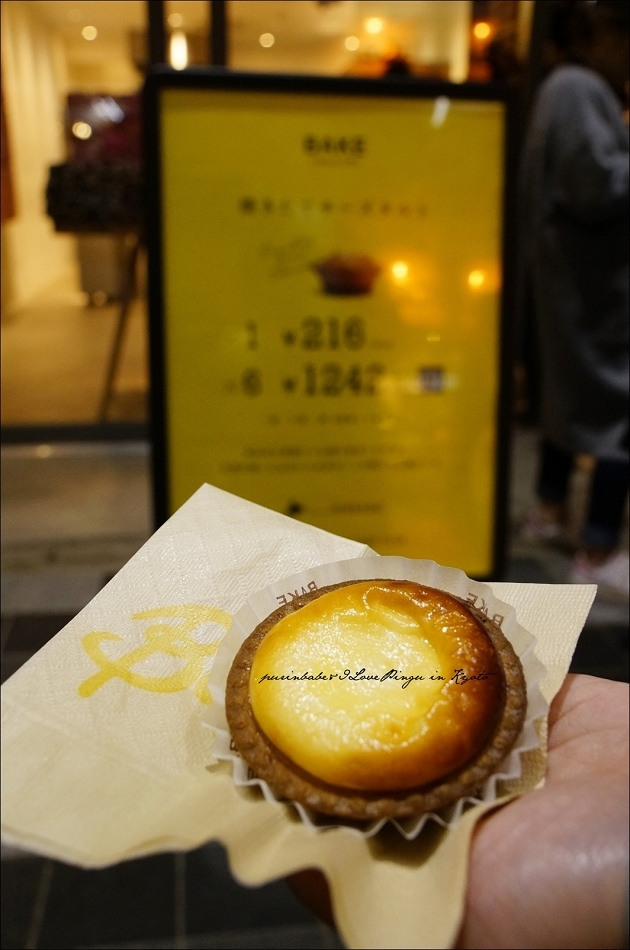 8Bake Cheese cake原味