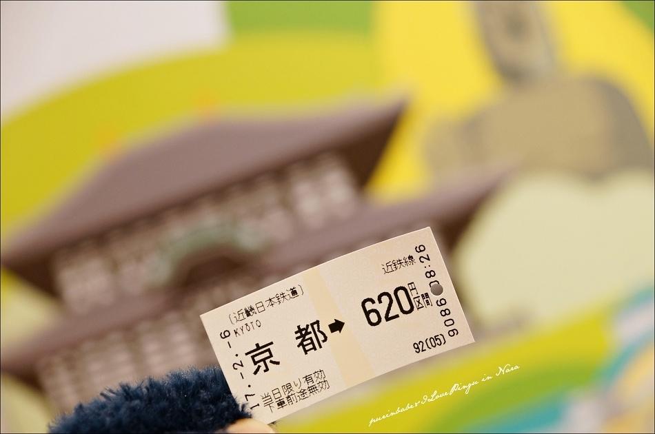 4抵達奈良