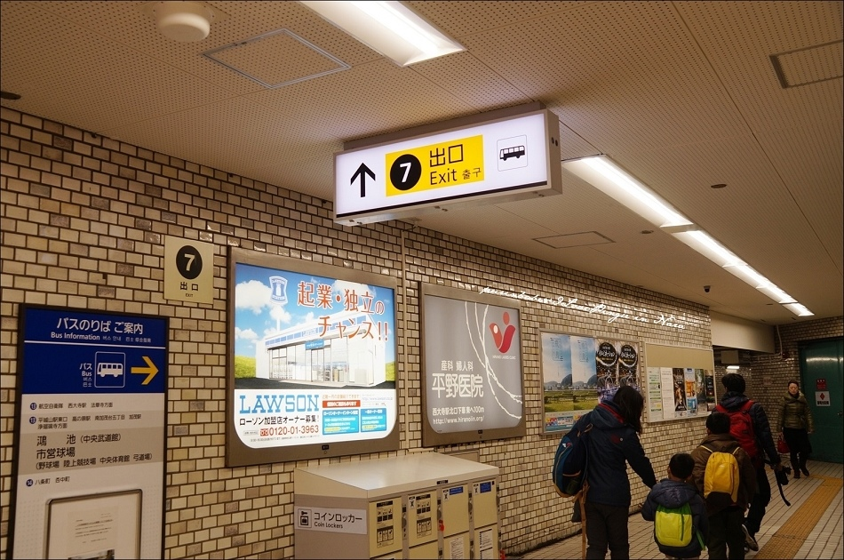 5近鐵奈良7號出口