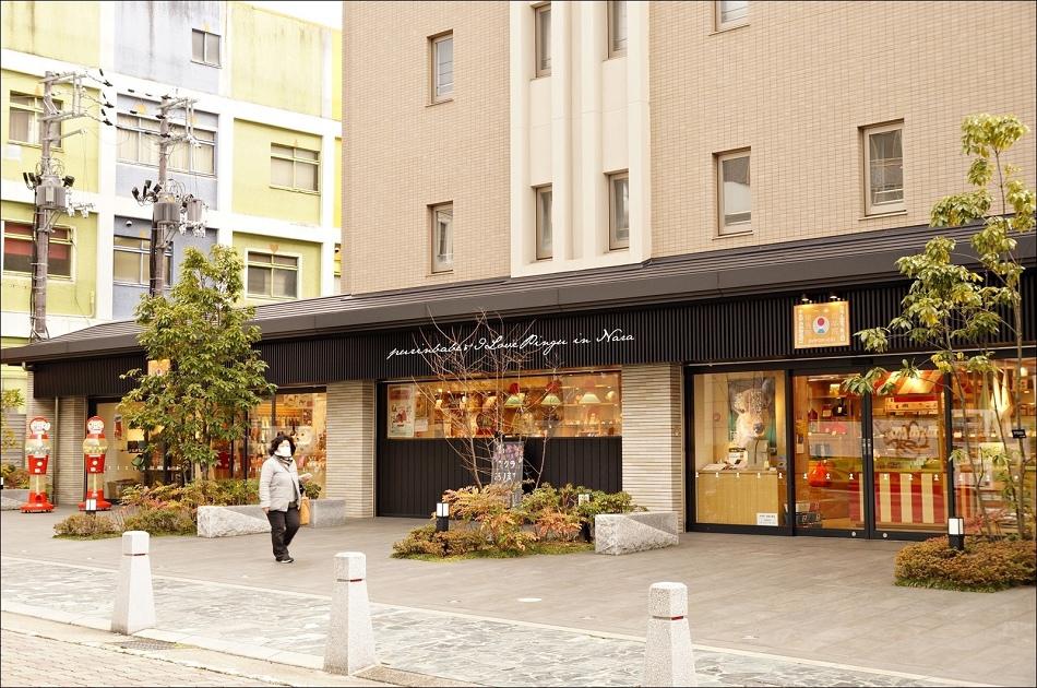 11中川政七日本市三条店