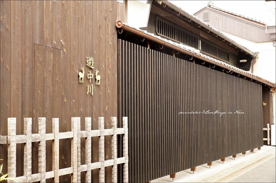 1奈良遊中川