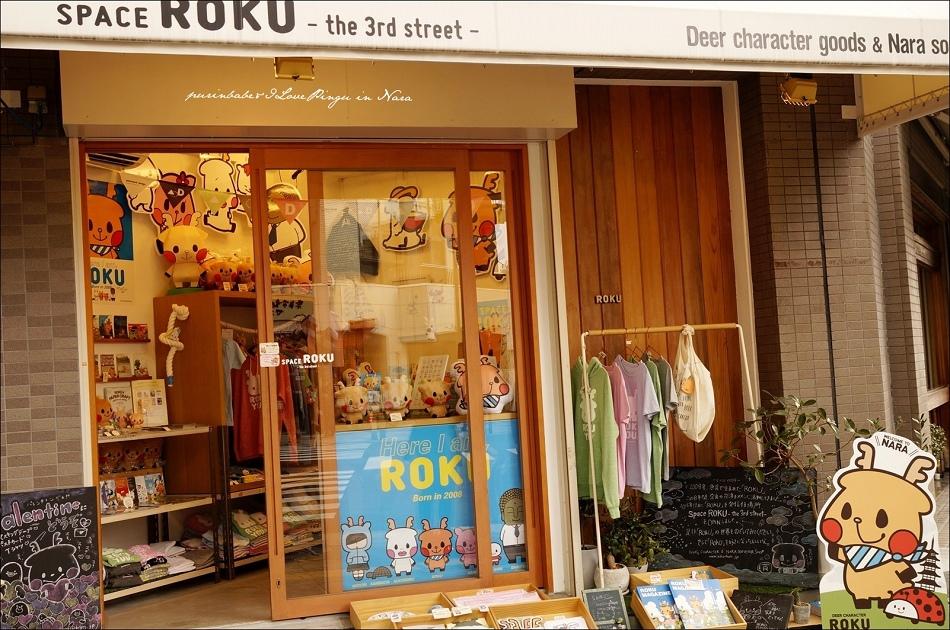 13Space Roku小鹿專賣店