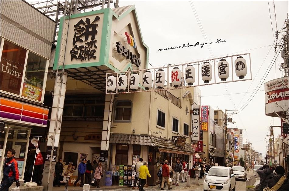 2奈良商店街