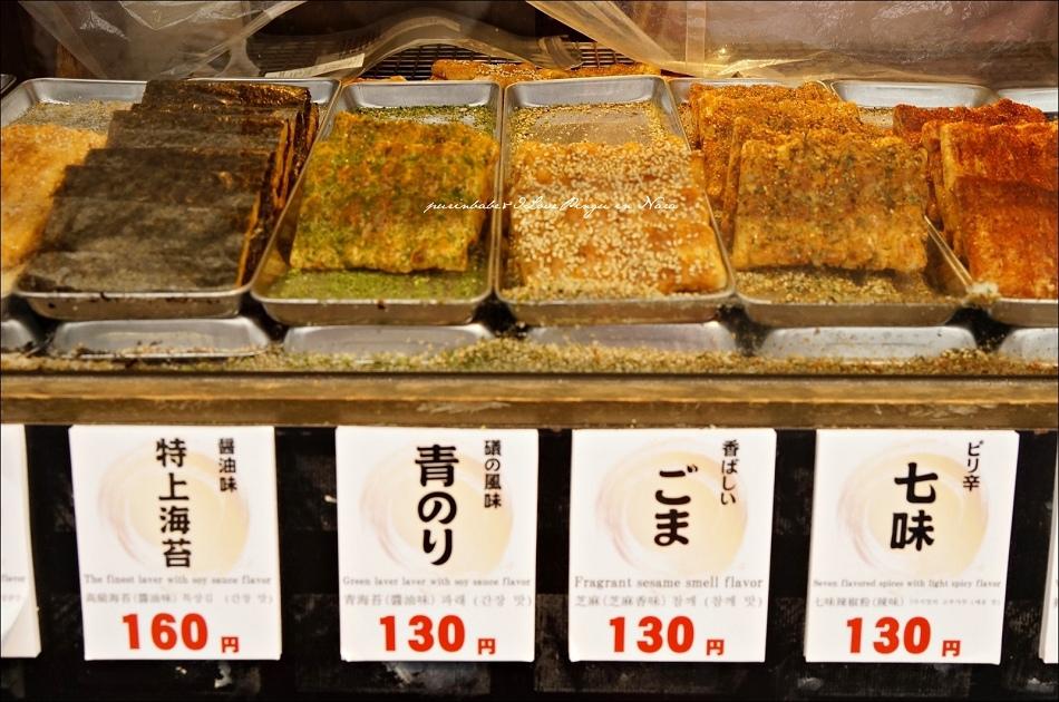 7中谷堂仙貝口味2
