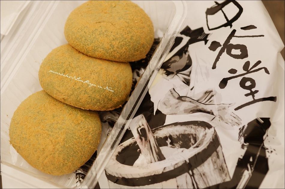 8中谷堂麻糬1