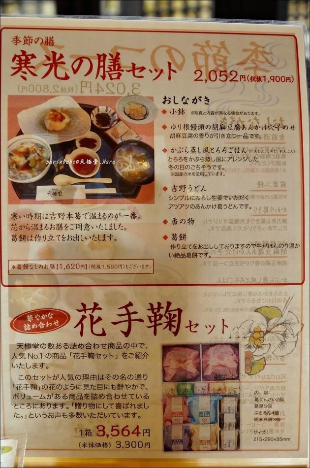 19菜單4