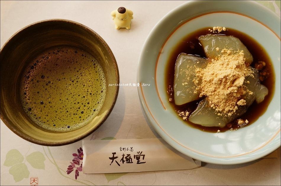 21葛餅抹茶套餐