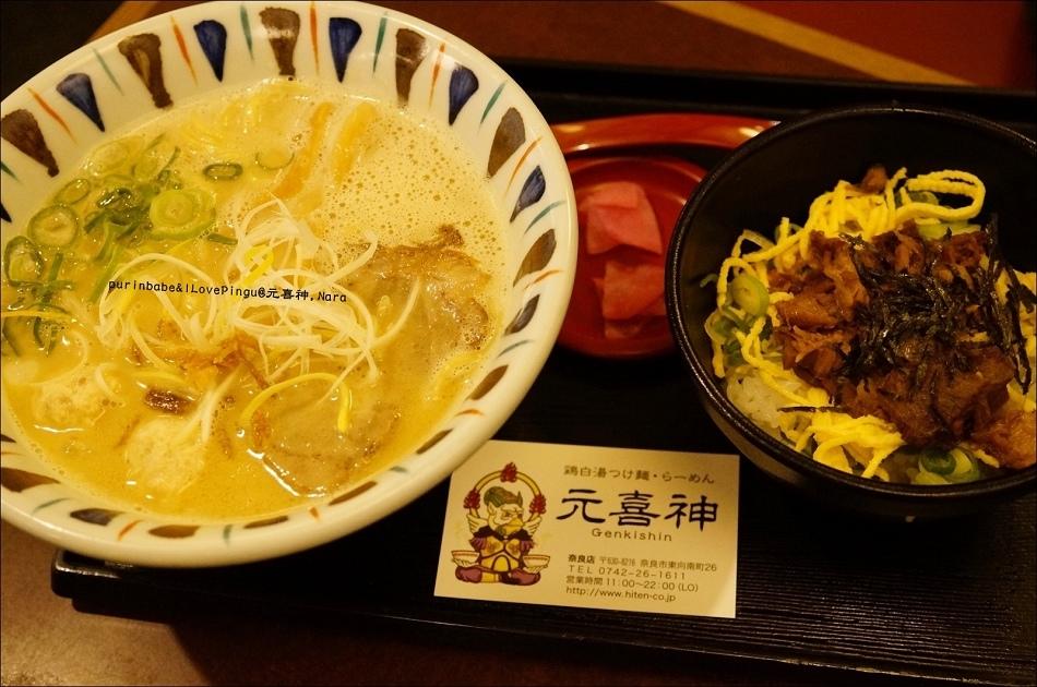 15雞白湯拉麵叉燒飯