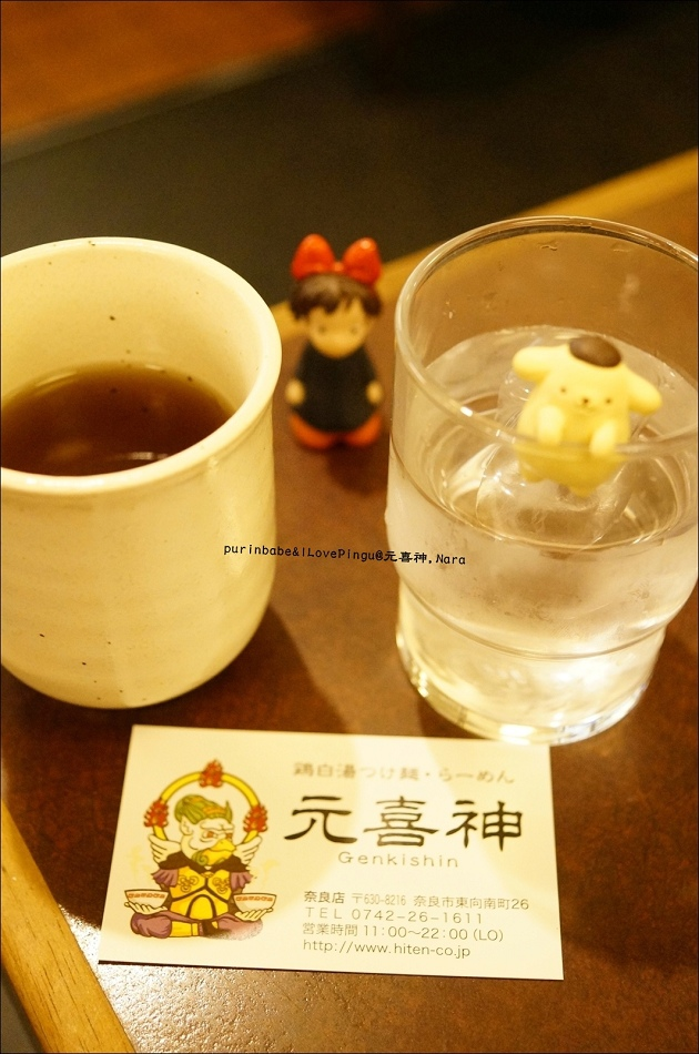10熱茶冰水