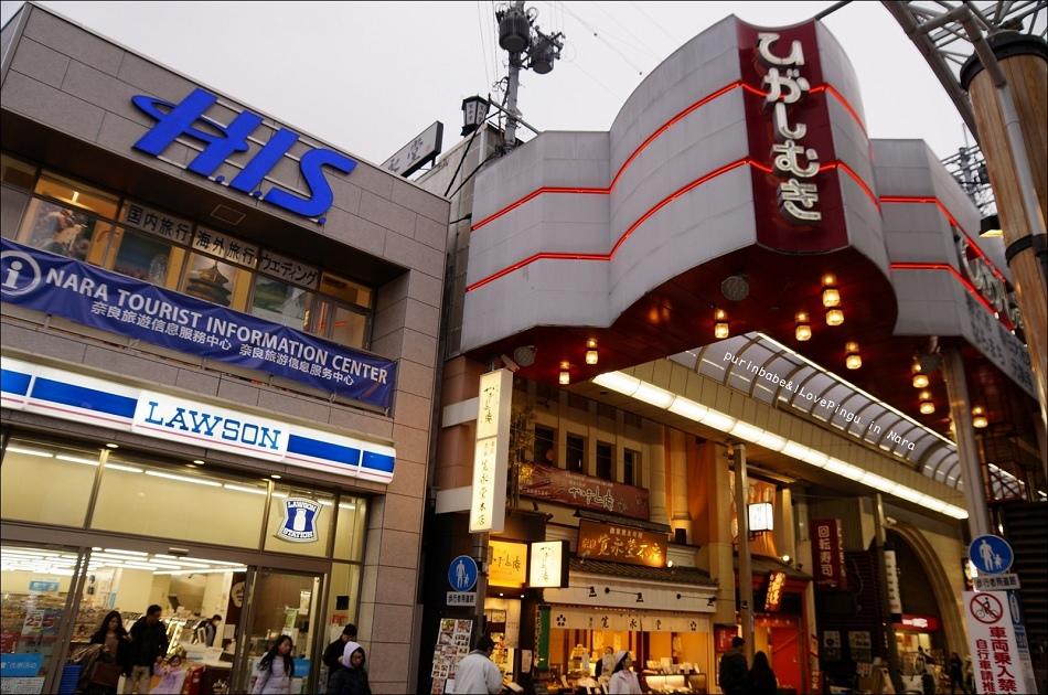 2近鐵商店街