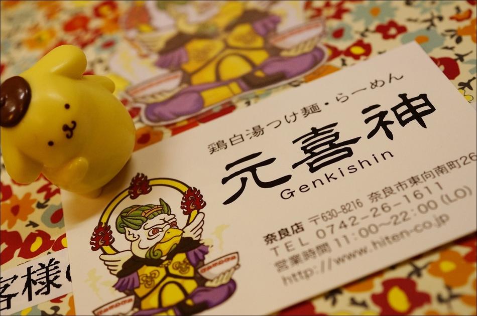 28元喜神名片