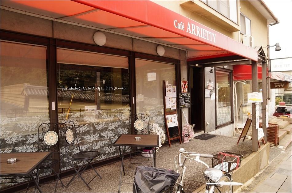 10Cafe Arrietty