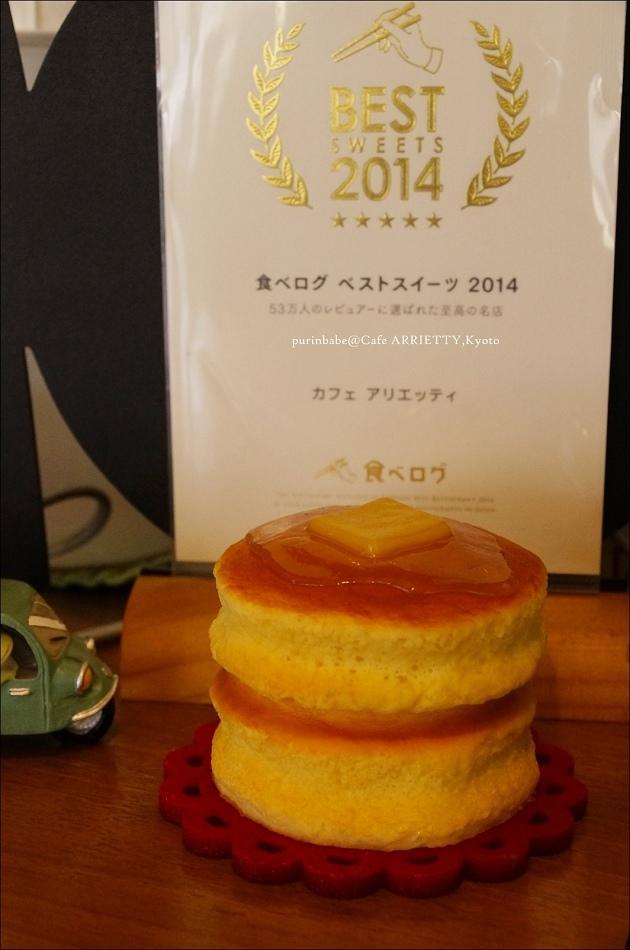 16Tabelog2014年best sweets