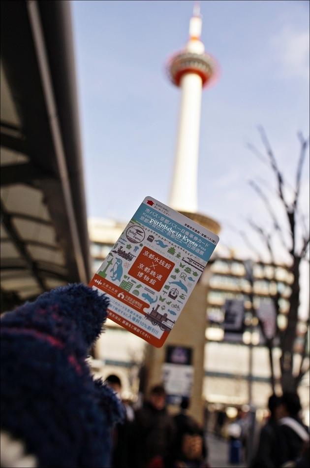 3京都巴士一日券