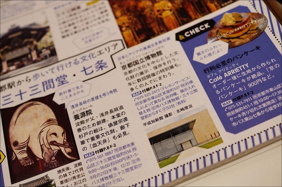 22雜誌介紹