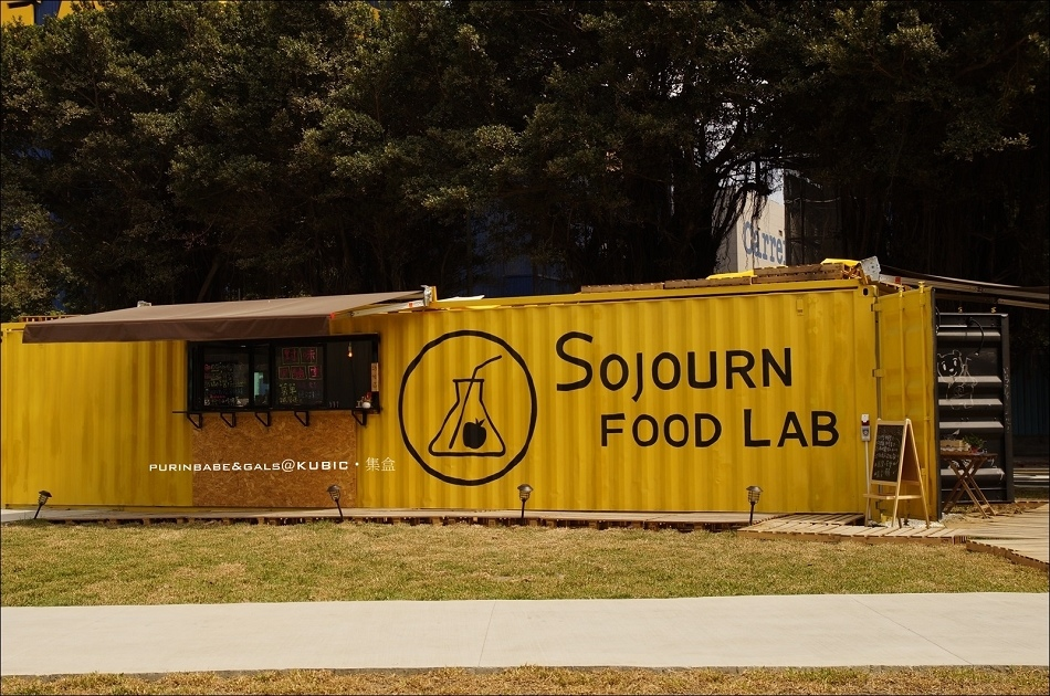 12Sojourn Food Lab1