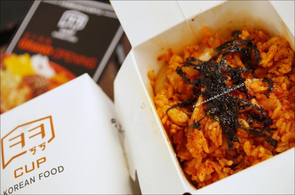 26雞胸肉泡菜炒飯1