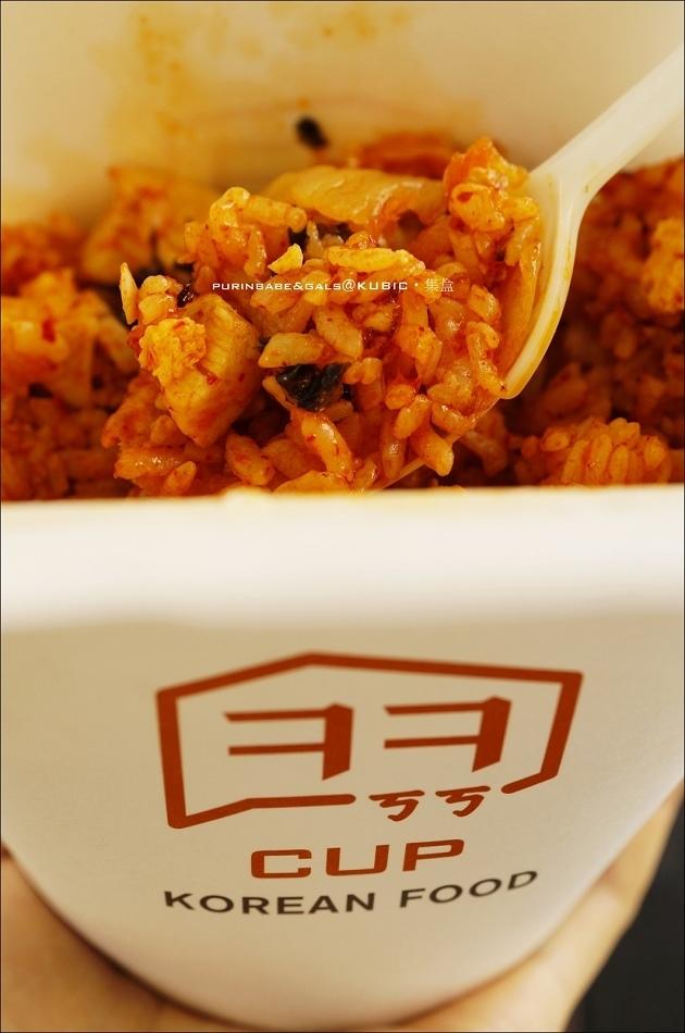 27雞胸肉泡菜炒飯2