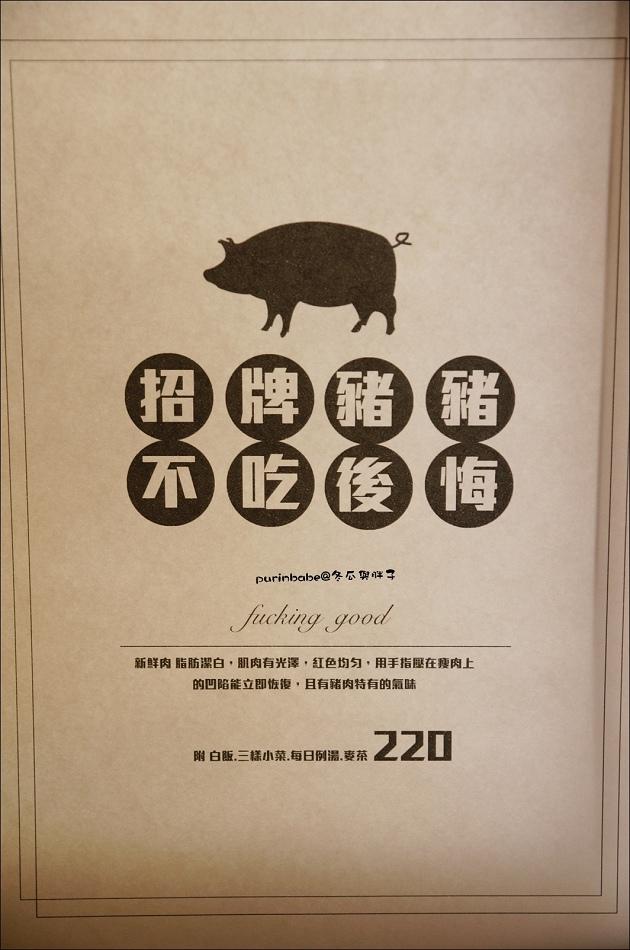 22單人定食220元