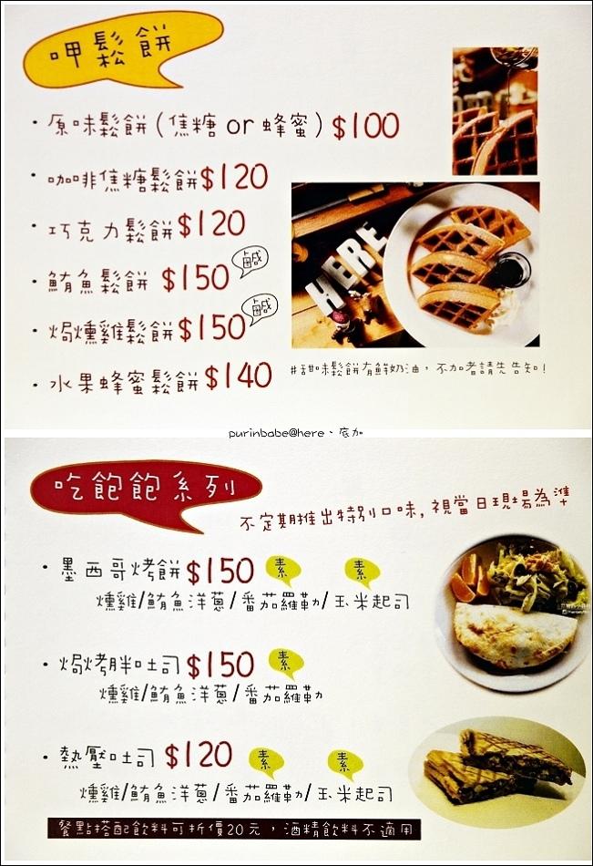 20菜單3