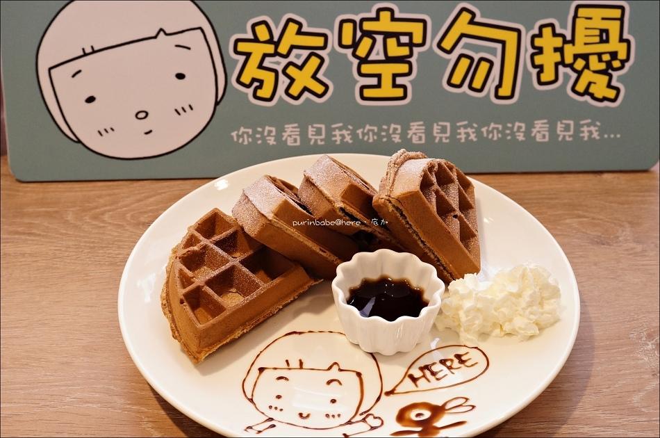 24咖啡焦糖鬆餅1