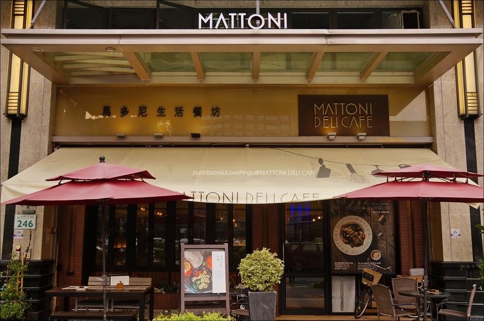 2馬多尼生活餐坊