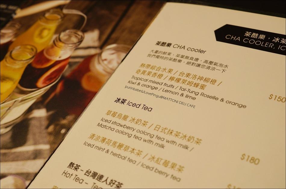 17飲品菜單