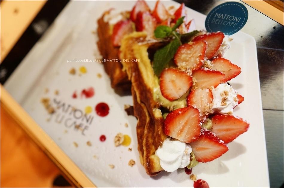 29現烤比利時鬆餅夾心抺茶起士與新鮮草莓3