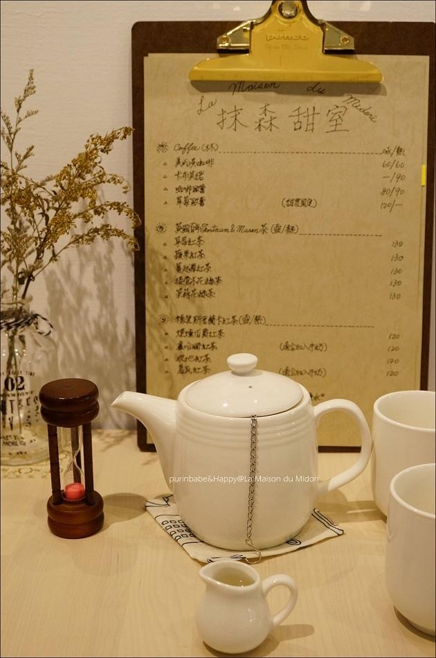 20Fortnum & Mason接骨木花綠茶1