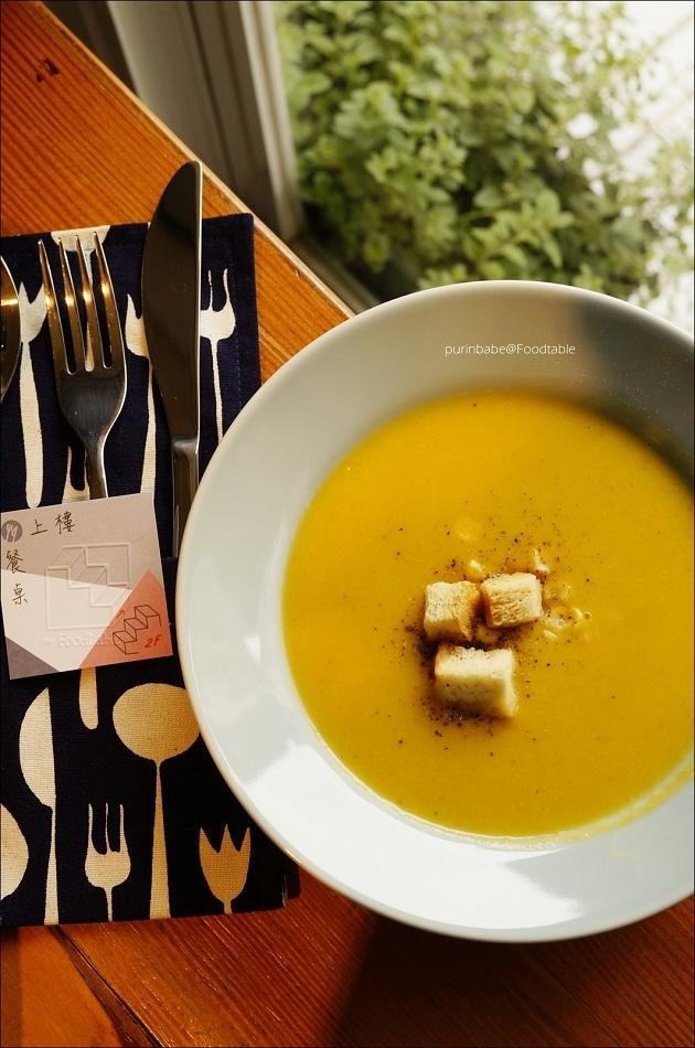 24紅蘿蔔玉米濃湯2