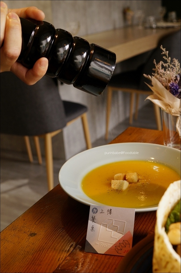 23紅蘿蔔玉米濃湯1