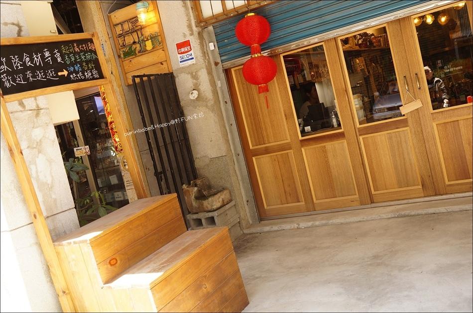 5野FUN食旅入口2