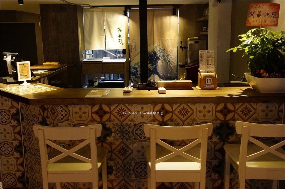 10喜樂食堂