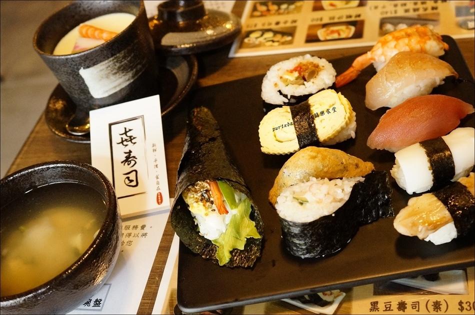 17饗宴定食