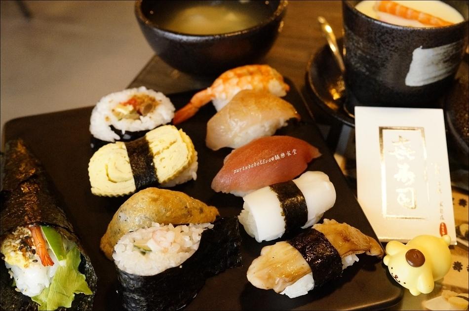 20饗宴定食