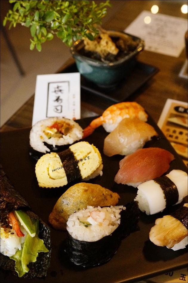 21饗宴定食