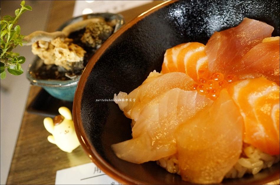 26極品鮮魚丼飯2