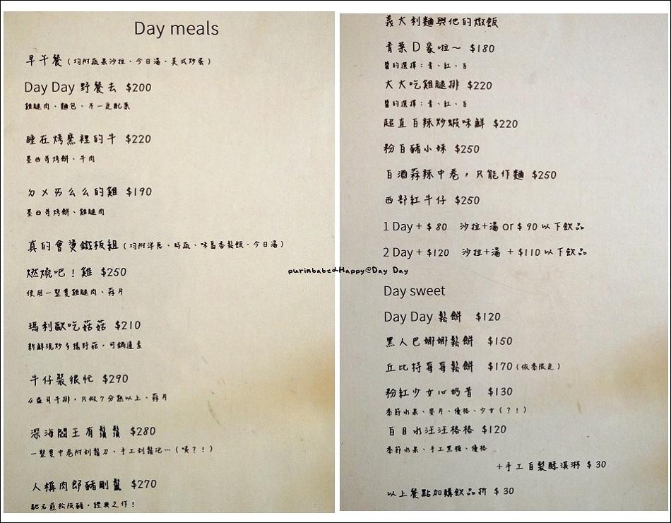 15菜單1