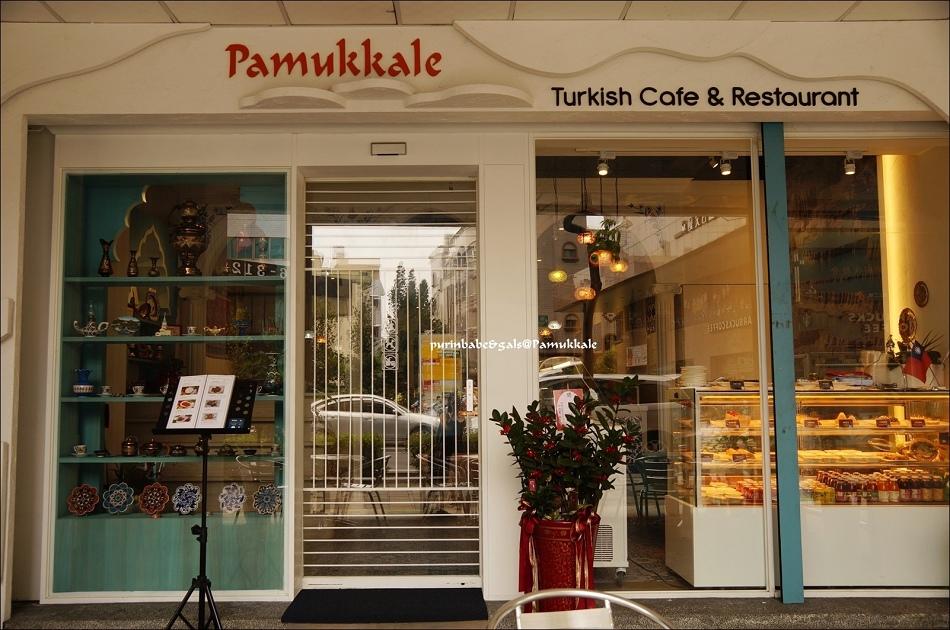 3棉花堡土耳其料理餐廳
