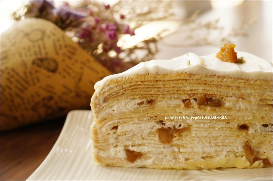 26焦糖肉桂蘋果牛奶千層2