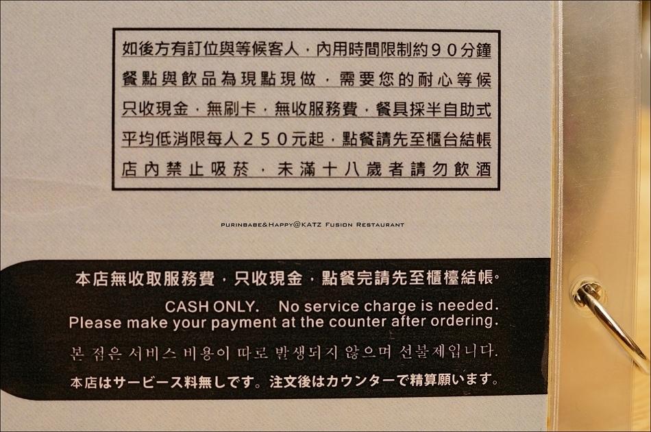 16用餐規定