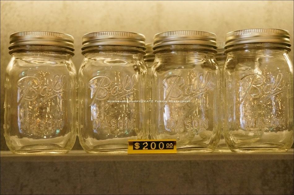 14梅森瓶