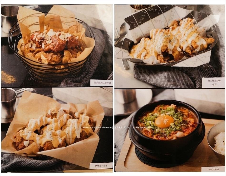 11菜單照片