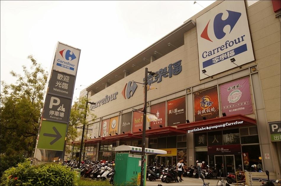 3家樂福中華店