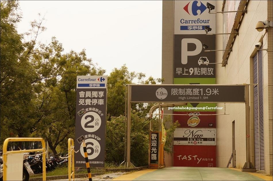 4家樂福中華店停車場