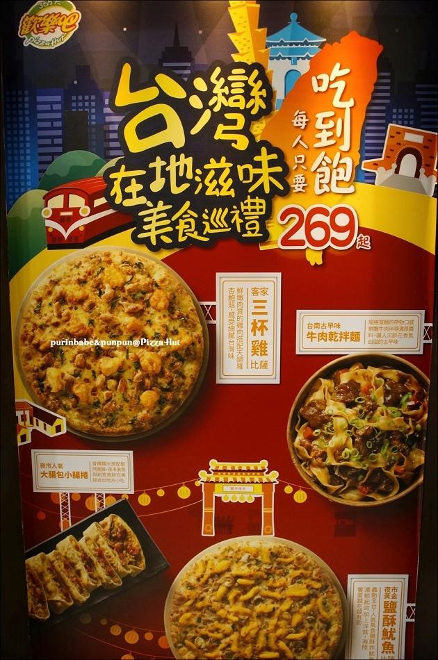 7台灣在地滋味美食巡禮
