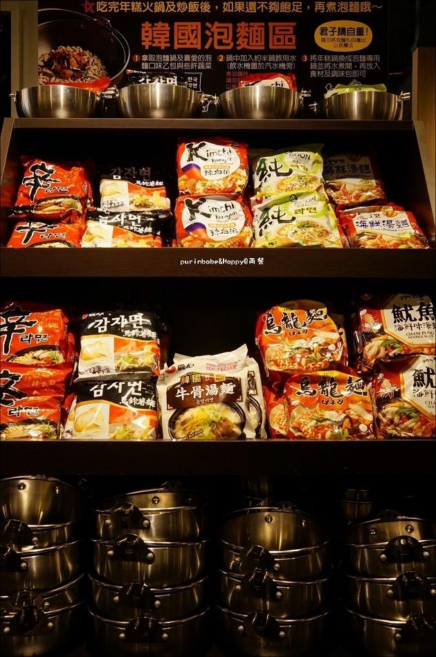 34韓國泡麵區