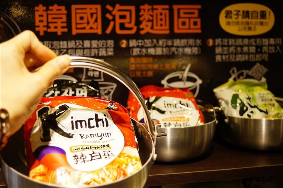 35泡麵鍋